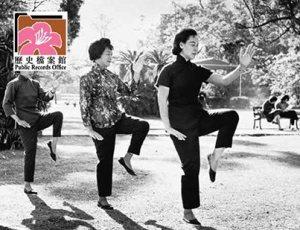 Ladies practice Tai Chi in the park